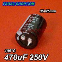 470uF 250V-1-3