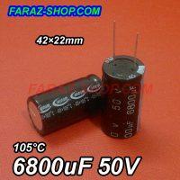 6800uF 50V-1-1