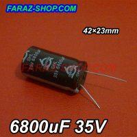 6800uF35V-1-2