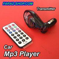 CarMp3Player1-3