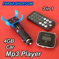 CarMp3Player2-1