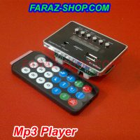 Mp3 Player-1-7