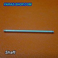 shaft-14-1