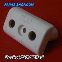 socket-220v-milad-6