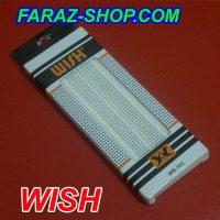 wish-3