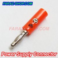 s-connector-004