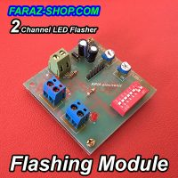 2-Channel-LED-Flasher-2