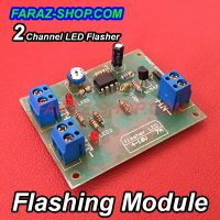 2-Channel-LED-Flasher-6