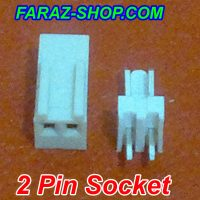 2-pin-socket-1-2