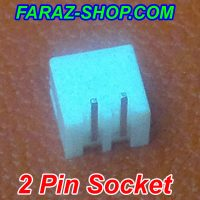 2 Pin Socket-2-1