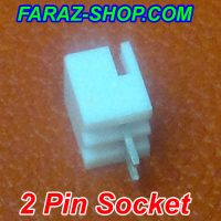 2 Pin Socket-2-4