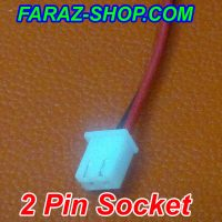 2 Pin Socket-3-1