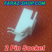 2 Pin Socket-3-7