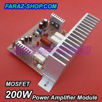 200WMosfetAmp-1-3