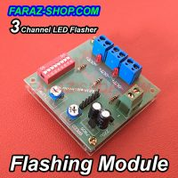 3-Channel-LED-Flasher-3