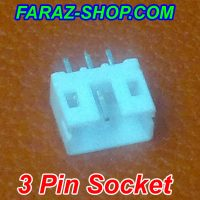 3 Pin Socket-2-1