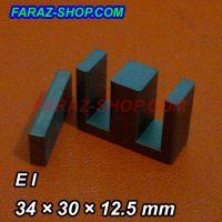 34 × 30 × 12.5 mm-4