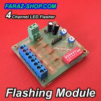 4-Channel-LED-Flasher-2