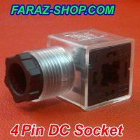 کانکتور بوبین شیر برقی هیدرولیک LED دار 4پین DC