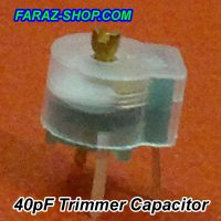 40pf-trimmer-capacitor-5