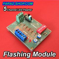 5-Channel-LED-Flasher-2