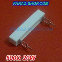 500R 20W-1-3
