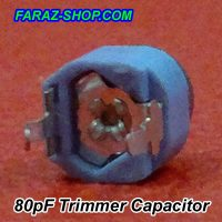 80pf-trimmer-capacitor-2
