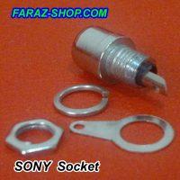 sony-socket-7