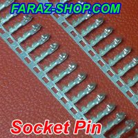 socket-pin-5