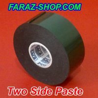 two-side-paste-1