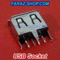 USB Socket-8-1