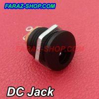dc-jack-07