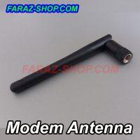 modem-antenna-002
