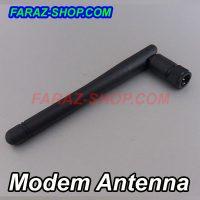 modem-antenna-003
