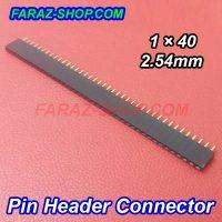 پین هدر 40*1 مادگی صاف فاصله پایه ها 2.54mm