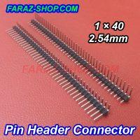 pin-header-045