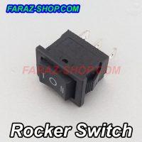 rocker-key-003