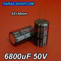 6800uF 50V-2-1