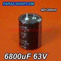 6800uF 63V-1-4