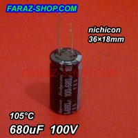 680uF100V-1-2
