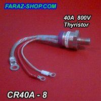 CR40A-8-1