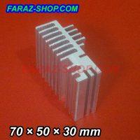 Heatsink-70-50-30mm-1-3
