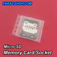 Micro-SD02