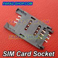 SIM-Card-Socket-3