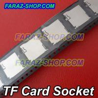 TF-Card-Socket-2-1