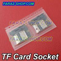 TF-Card-Socket-3-2