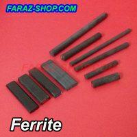 ferrite10