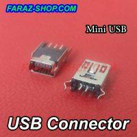 mini-usb01