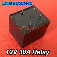 12V30ARelay-1-7
