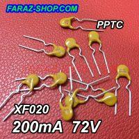 200mA 72V Fuse2